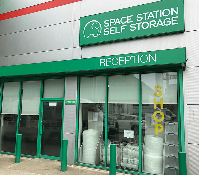 Space Station Chiswick exterior signage